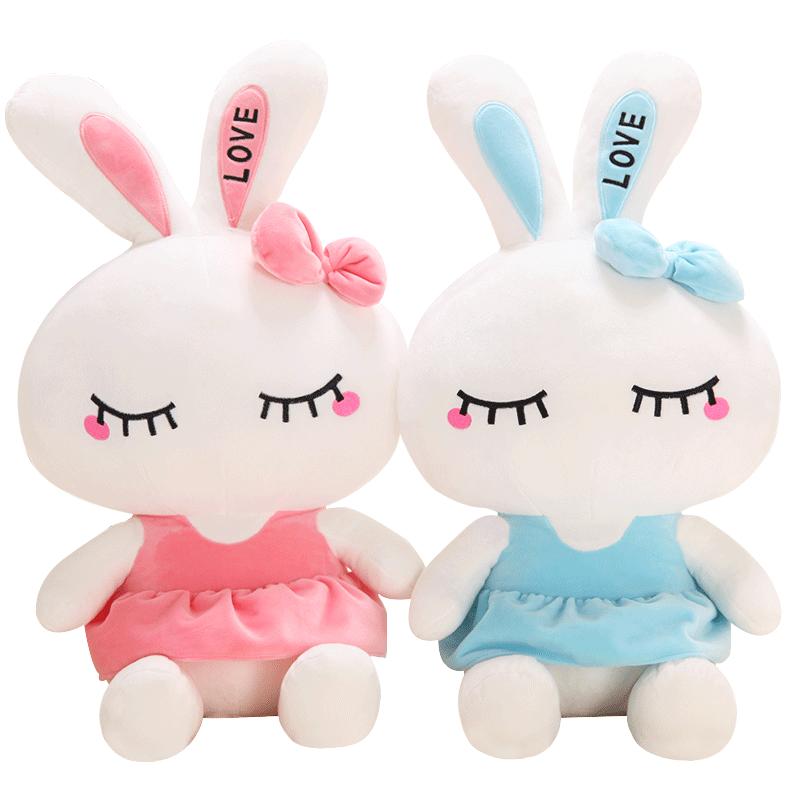 毛絨玩具兔子公仔大號害羞兔抱枕垂耳兔布娃娃玩偶生日 送女生
