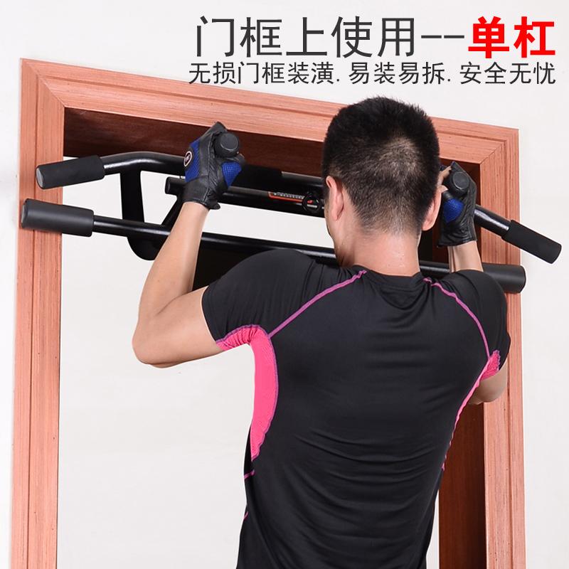 门上框单杠器家用室内单杆引体向上