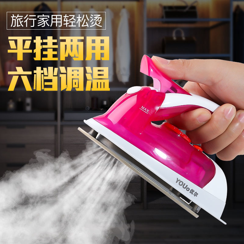 Mini steam small electric iron travel portable small household electric iron students dormitory ironing