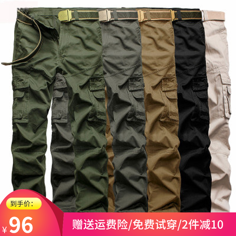Cotton overalls mens Multi Pocket outdoor wear resistant fashion brand large mens casual pants