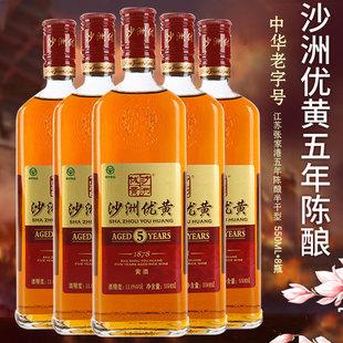 沙洲优黄五年陈1878黄酒550ml*8瓶整箱黄酒 清爽型多省包邮