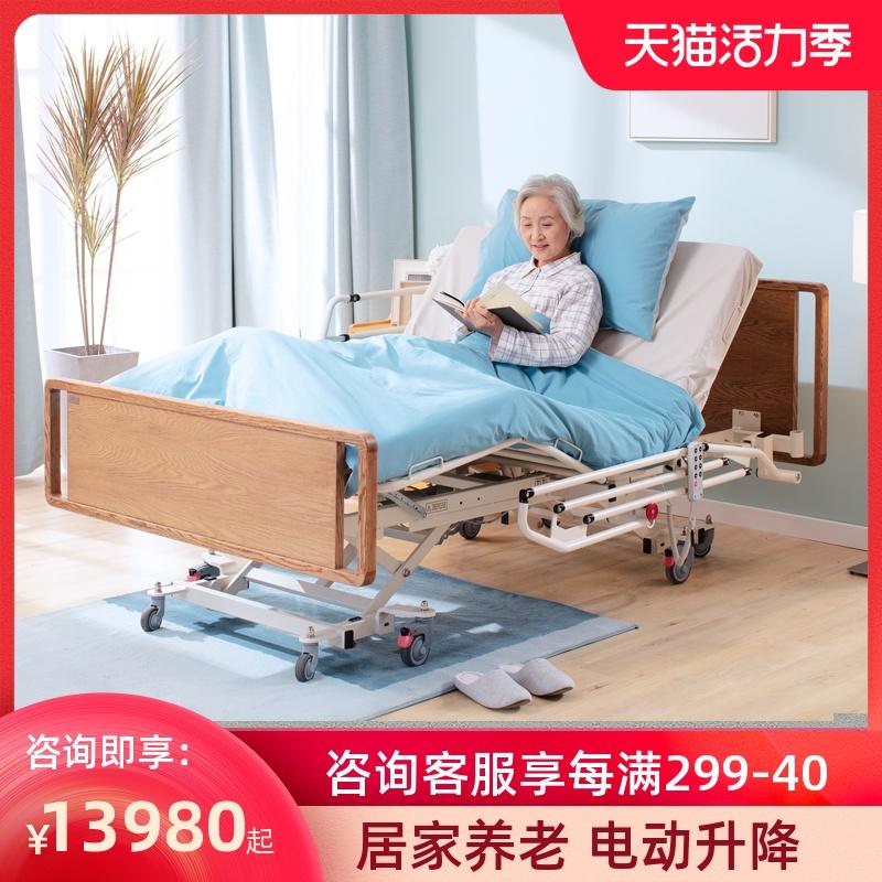 世道病床家用护理床多功能加宽老人电动床医用升降电动实木家庭