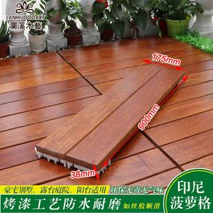 户外阳台拼接地板实木户外地板露台花园阳光房地板菠萝格防腐木