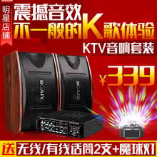 索爱 CK-M3家庭KTV音响套装会议功放专业卡包音箱 电视卡拉ok家用 舞蹈室点歌机一体全套K歌设备专用唱歌系统