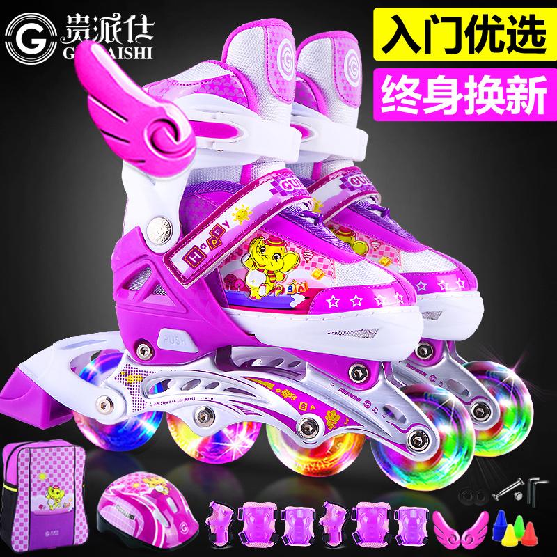 溜冰鞋儿童全套装轮滑鞋男孩女滑冰鞋可调大小初学者3-5-6-8-10岁
