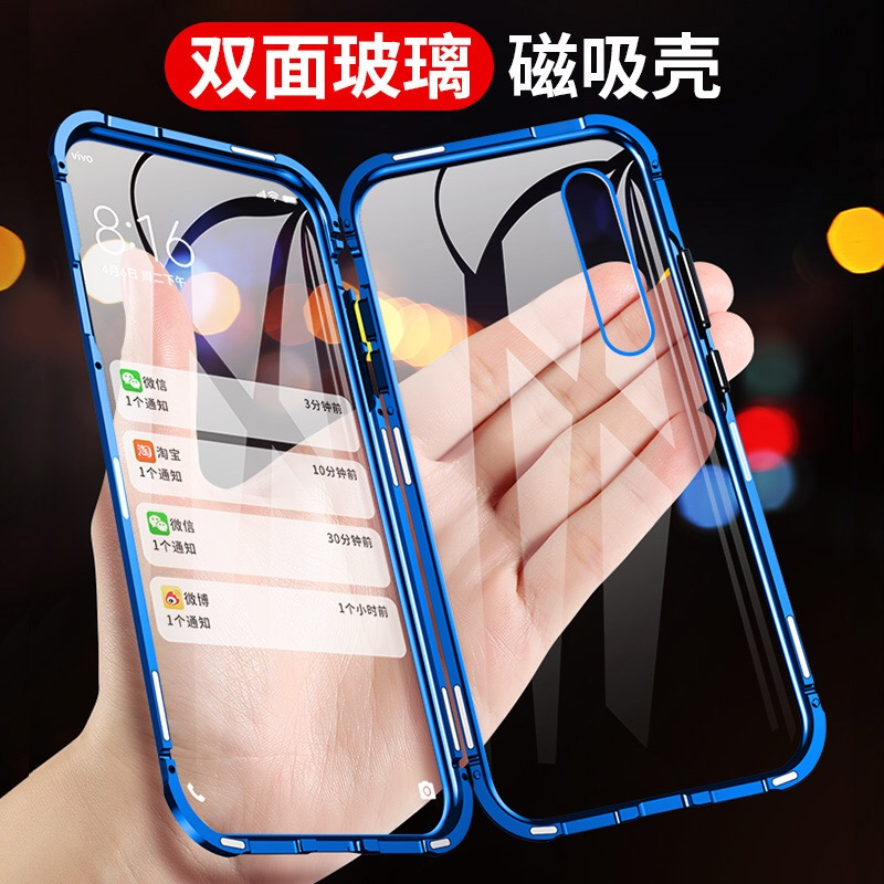 Applicable to vivox27 double-sided glass mobile phone case x23 magnetic suction metal x23 magic color version full package anti falling protective cover