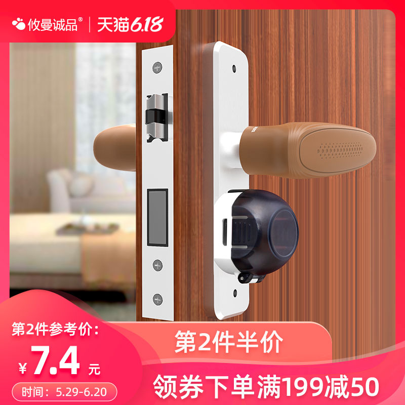 Youman Chengpin Security Door, Child Safety Lock, Baby Door Anti-lock Protective Cover and Protective Equipments