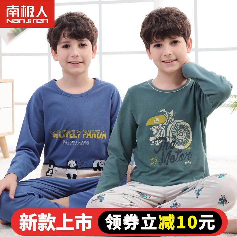 男童纯棉家居服套装儿童全棉睡衣春秋长袖空调服中大童薄款夏季