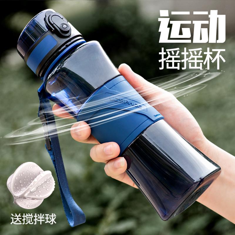 运动水杯男女便携塑料健身水壶大容量学生搅拌奶昔瑶瑶杯子摇摇杯