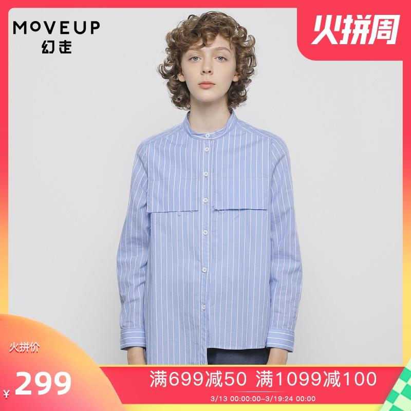 【商场同款】moveup幻走2019夏季衬衫
