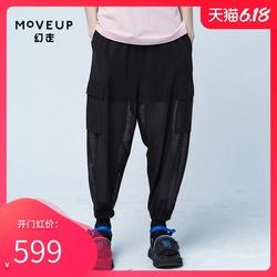 【商场同款】MOVEUP幻走2020夏季新品 松紧抽绳印花休闲直筒裤女