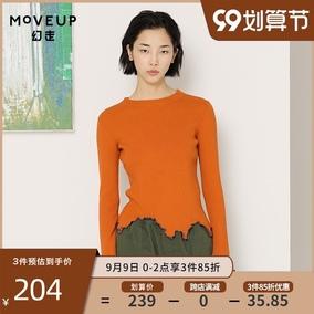 【商场同款】moveup幻走冬季新品毛衣