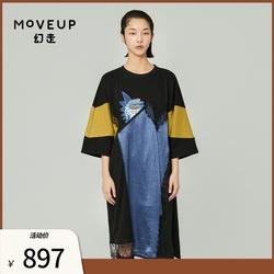 【商场同款】MOVEUP幻走2021秋季 印花拼撞花边设计师针织连衣裙