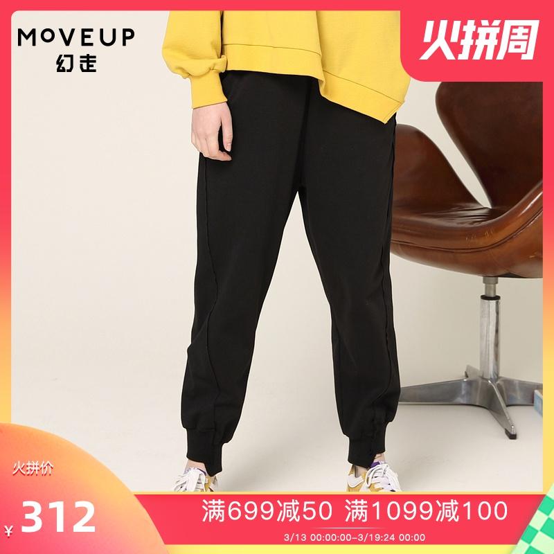 【商场同款】moveup幻走2019直筒裤