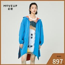 【商场同款】MOVEUP幻走2021春季宽松连帽异色杠条印花长款外套女