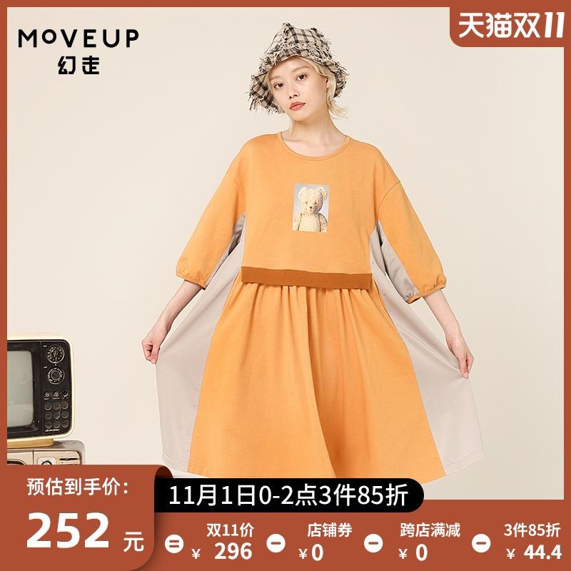 MOVEUP幻走2020秋宽松拼接显瘦高腰针织休闲黄色五分袖连衣裙女
