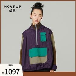 MOVEUP幻走2021秋季yangyang系列撞色毛织罗纹设计师短款套头衫女