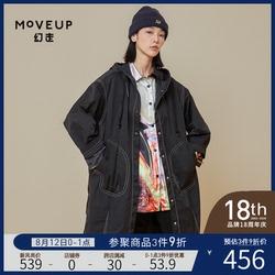 MOVEUP幻走2020秋季新品.FUN系列 撞色线鲸鱼绣花长款梭织外套女