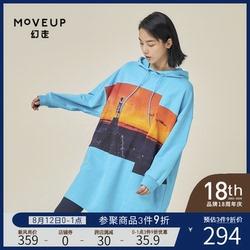 MOVEUP幻走2020秋季新品.FUN系列 针织拼接印花中长款卫衣女