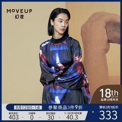 MOVEUP幻走2020秋季新品.FUN系列立领光泽感印花梭织中长款卫衣女