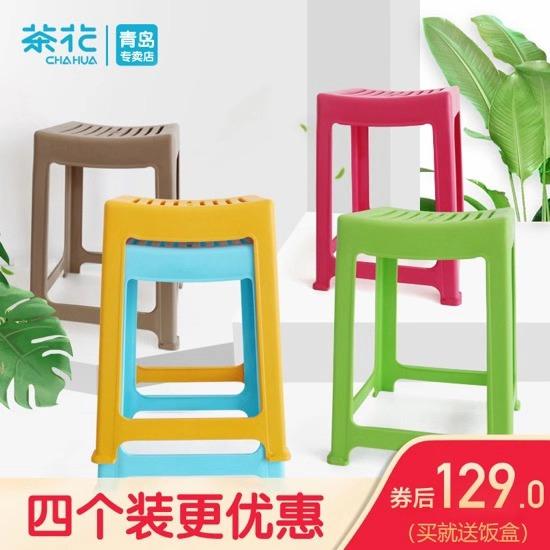 茶花塑料凳子家用厚成人条纹高凳浴室防滑餐桌凳方椅