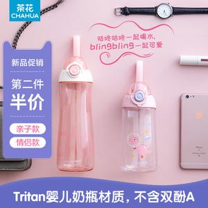 茶花Tritan水杯夏天女塑料便携可爱防摔创意杯子幼儿园小学生水壶