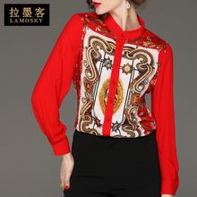 上衣 设计感小众衬衫 女复古港味帅气印花气质雪纺衬衣宽松立领长袖