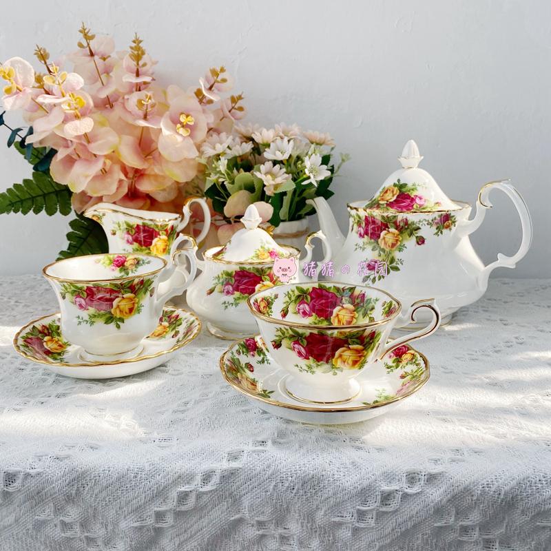 正品现货英国Royal Albert老镇玫瑰OldCountryRose骨瓷茶杯咖啡杯