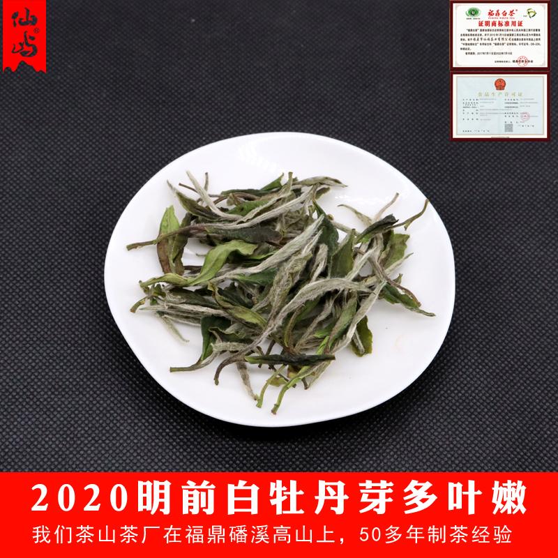 Чай Пай Му Тан Артикул 618458565141