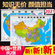 世界热点地图旅游景点地图交通信息大学名称行政地名中英文对照米0.861.17约大字版意大利地图全新版2018急速发货