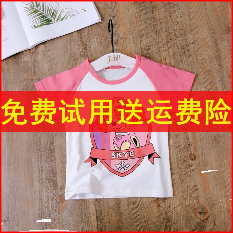 11月08日最新优惠10橙色姐弟4卫衣夏装白色女童t恤