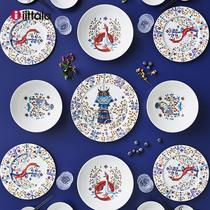 原装进口芬兰Iittala伊塔拉魔幻森林系列陶瓷盘子创意西餐盘礼物
