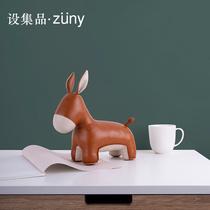 Zuny动物书挡创意摆件手工皮质玩偶大象情人节女友生日礼品礼物