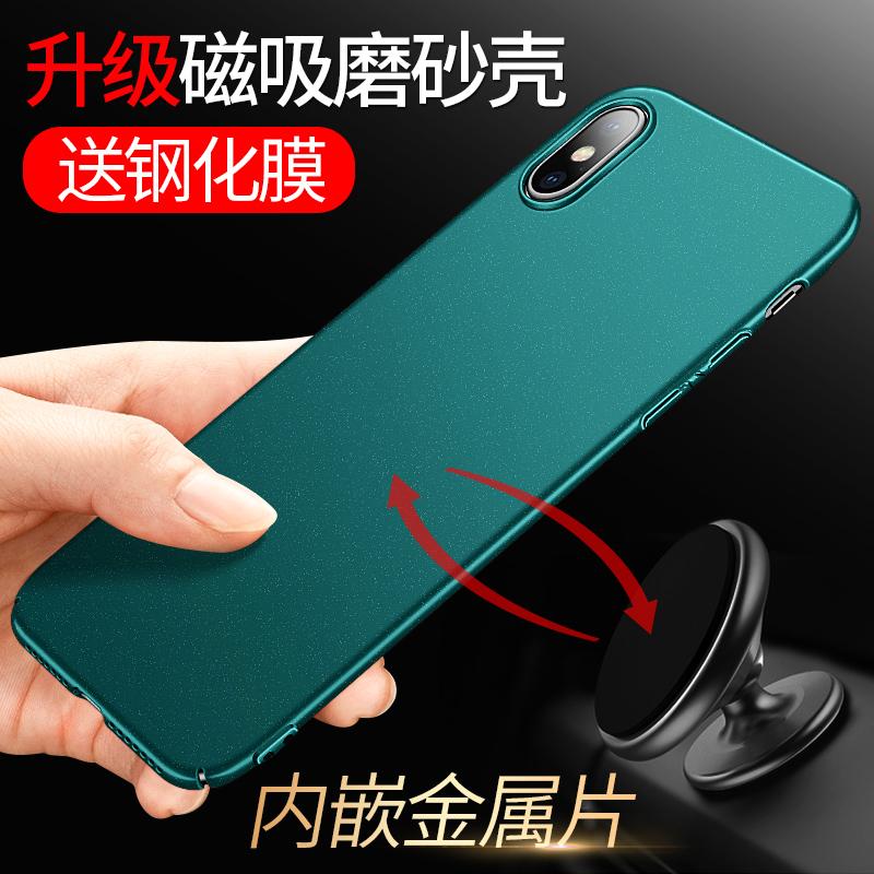 iPhone XS Max手机壳苹果x高档超薄iphoneXs磨砂xsmax磁吸新款全包防摔硅胶个性创意9潮8x男女配件iphoneX硬s