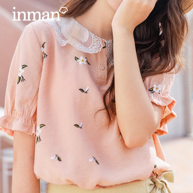 茵曼2020夏装新款短袖衬衫女娃娃领灯笼袖田园风甜美棉麻碎花衬衣