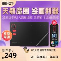 英寸绘画屏手绘屏电脑数位板15.6绘图屏DTK1661数位屏新帝wacom