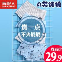 儿童内裤纯棉男童四角平角短裤男孩宝宝小孩12全棉15岁中大童100