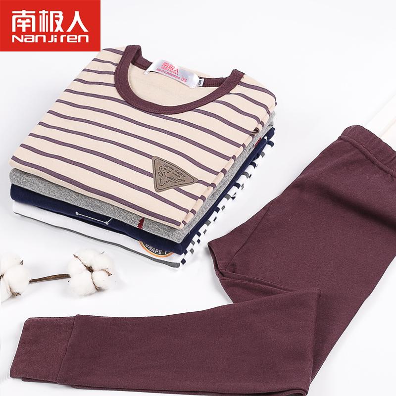 儿童内衣套装纯棉小孩100%棉毛衫(用10元券)