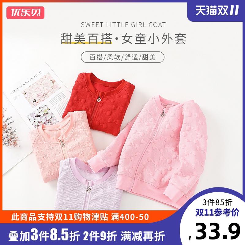 优乐贝女童装秋冬韩版 婴儿宝宝洋气2-3-5岁加绒保暖衣外套上衣潮