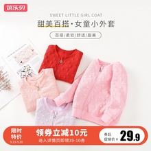 Yolebe Girls'Clothes Autumn-Winter Korean Edition Baby's Card 2-3-5 Years Plush Thermal Coat Top Tide