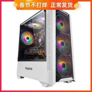 攀升 AMD吃鸡游戏电脑主机 锐龙R5 2600/RX570升rx580 高配台式机组装整机全套