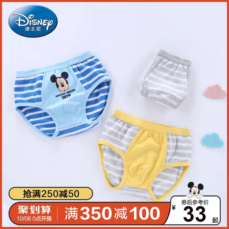 正品保证迪士尼男童三角2019新款儿童小内裤