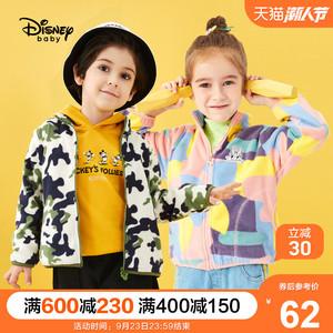 迪士尼童装儿童外套春秋装男童女童摇粒绒中小童宝宝长袖上衣洋气