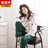 薄款 睡衣学生可外穿纯棉家居服套装 全棉长袖 恒源祥女士春秋季 韩版