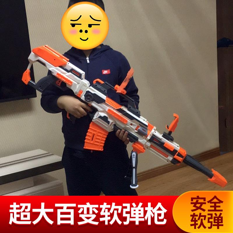 超大电动软弹枪变形儿童玩具枪男孩子吃鸡气动远射程狙击软蛋抢