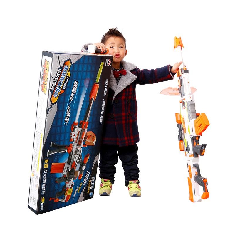 鎧力DIY電動連發軟彈槍 超大百變組裝兒童玩具衝鋒槍可發射子彈