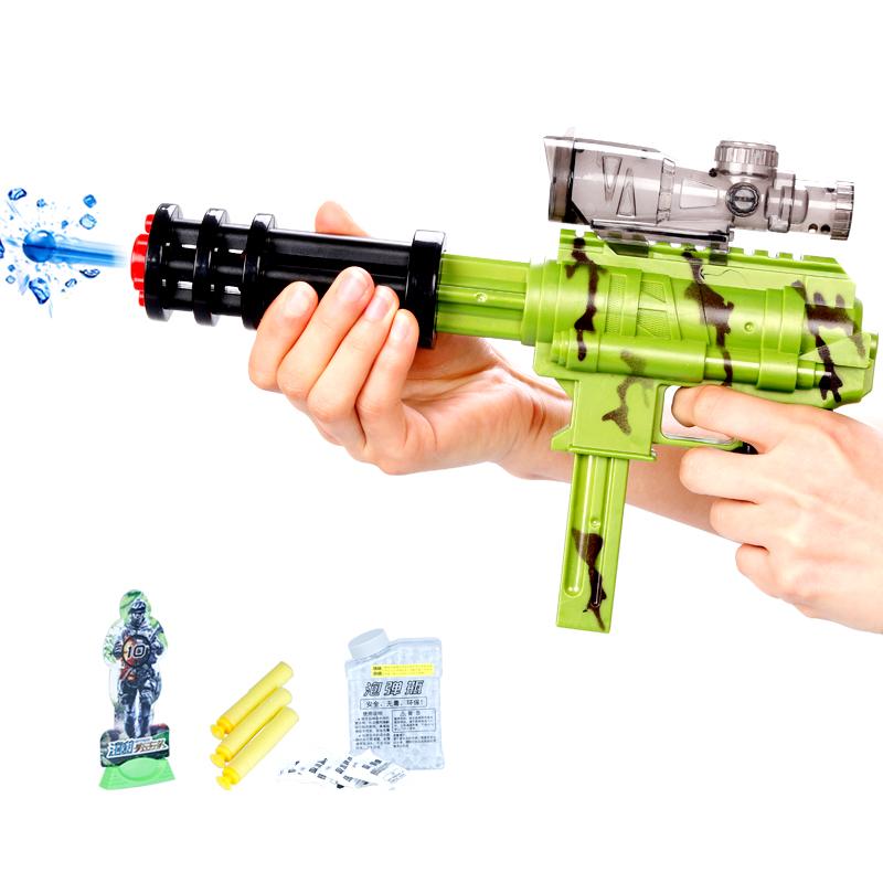 雙模式兒童玩具槍軟彈槍水彈槍 可發射水晶彈子彈男孩手槍全套裝