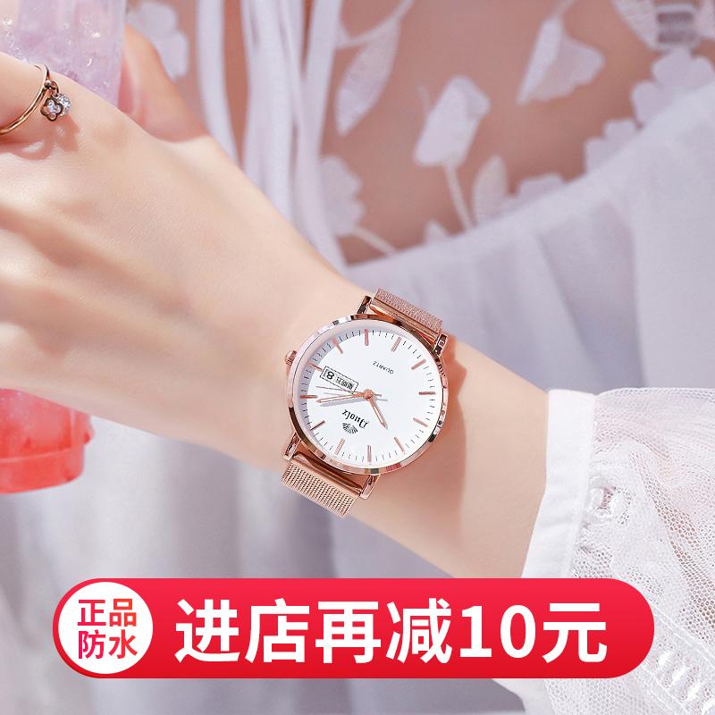 手表女ins风学生简约气质韩版时尚防水大气品牌女士石英正品女表图片