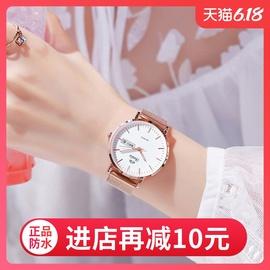 手表女ins风初中学生简约气质韩版时尚防水大气品牌女士正品女表图片