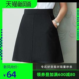 职业短裙2020夏季新款西装半身裙女正装工作黑色裙子高腰a字裙夏